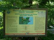 Ropotamo rezervace Bulharsko 002